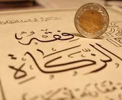artikel-harta-menurut-islam