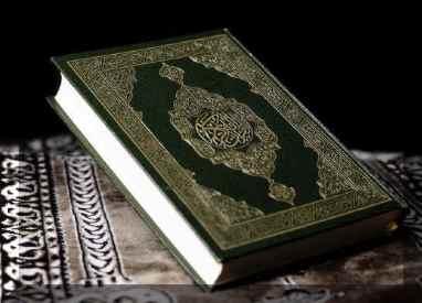 artikel-kajian-islam