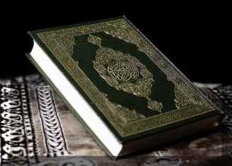sumber-aqidah-islam