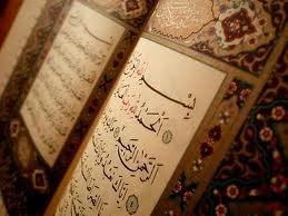 sumber-hukum-islam-hadist
